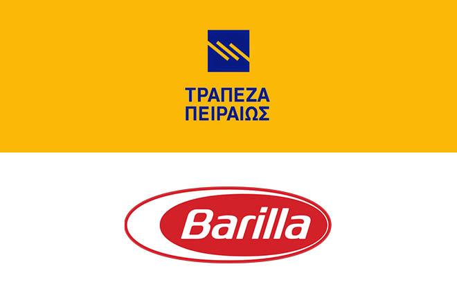 Τράπεζα Πειραιώς και Barilla ενώνουν δυνάμεις για την Συμβολαιακή Γεωργία