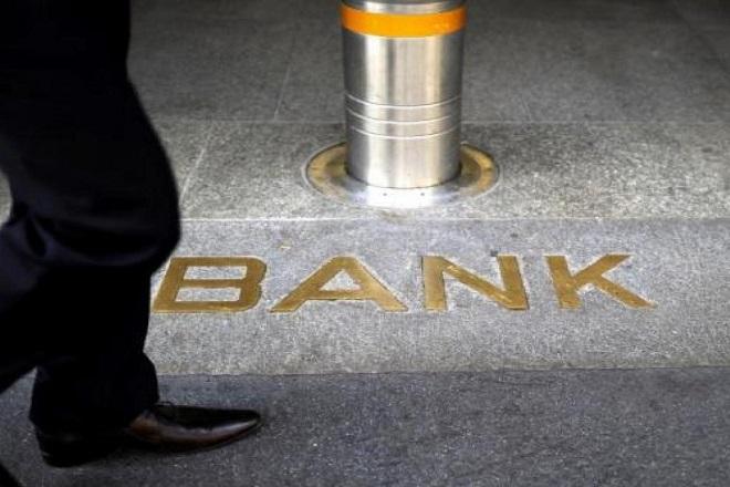 Παραιτήθηκαν τα μέλη του Ταμείου Χρηματοπιστωτικής Σταθερότητας
