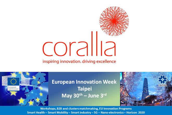 Η «Ευρωπαϊκή Εβδομάδα Καινοτομίας» φέρνει κοντά επιχειρήσεις από την Ευρώπη και την Ταιβάν