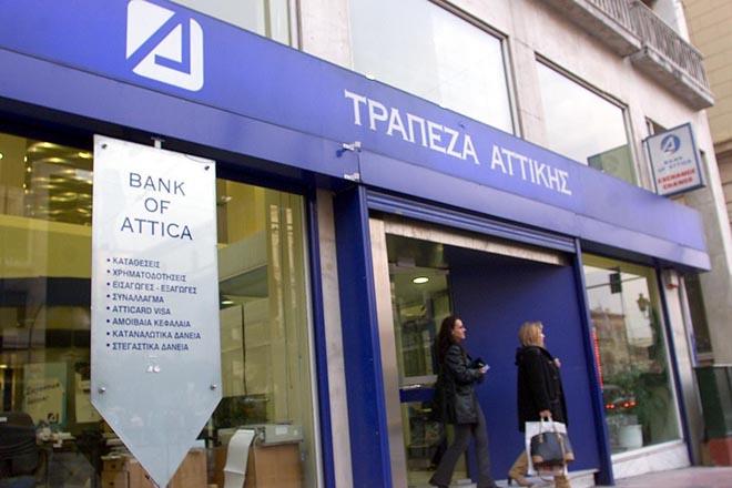 Κέρδη 2,5 εκατ. για την Τράπεζα Αττικής στο α' τρίμηνο