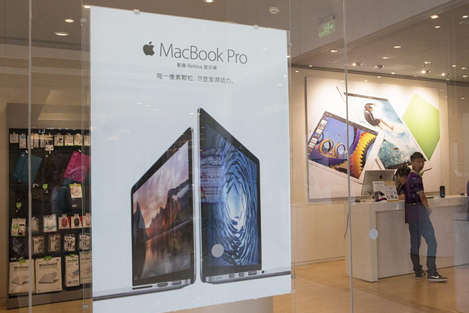 Οι εκπλήξεις της Apple στο νέο MacBook Pro
