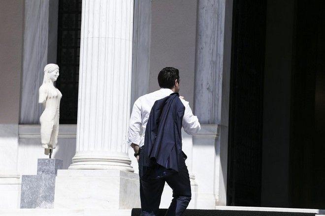 maximou-tsipras