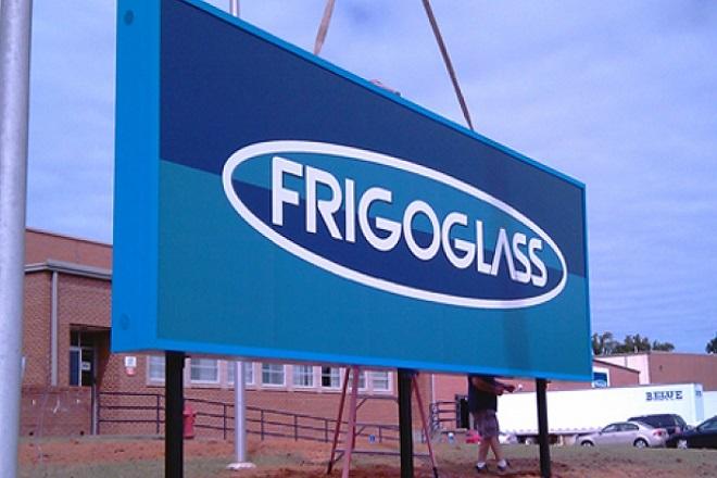 Πτώση 55% στις πωλήσεις της Frigoglass το β' τρίμηνο του 2020