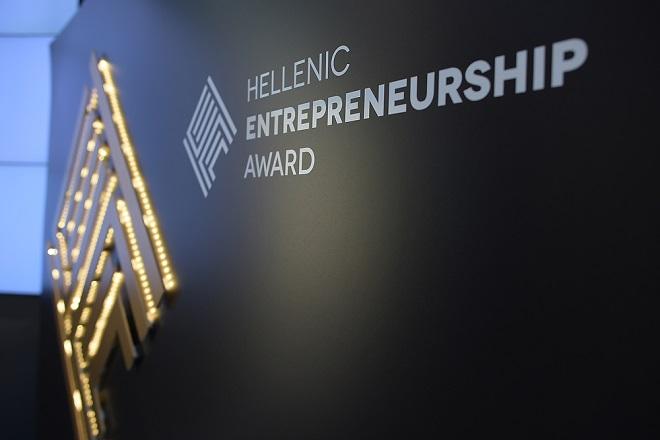 Αυτοί είναι οι νικητές του Ελληνικού Βραβείου Επιχειρηματικότητας