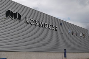 Skoda Kosmocar