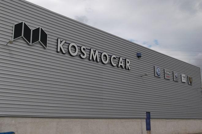 Kosmocar: Διαθέτει 300 δωρεάν αυτοκίνητα στους πυρόπληκτους