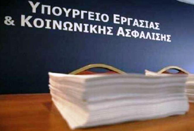 Η απελευθέρωση των ομαδικών απολύσεων «μπλοκάρει» την αξιολόγηση