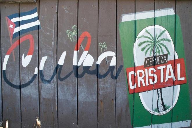 Δέκα πράγματα που δεν γνωρίζετε ότι κοστίζουν λιγότερο στην Κούβα