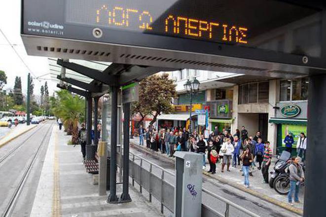 «Μπλακ άουτ» σήμερα στην Αθήνα: Απεργιακές κινητοποιήσεις πραγματοποιούνται για το ασφαλιστικό