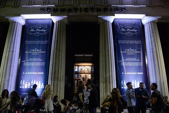 Athens Fine Drinking: Μια μεγάλη γιορτή στην πόλη