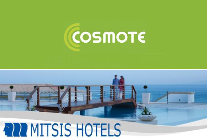 Στρατηγική συνεργασία μεταξύ Cosmote και Ομίλου MITSIS