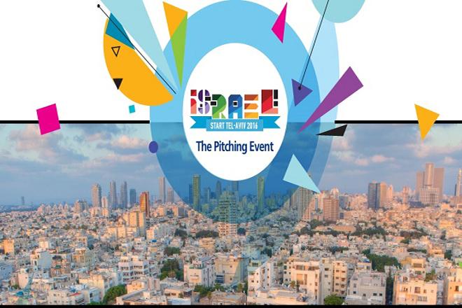 Ποια θα είναι η ομάδα που θα εκπροσωπήσει φέτος την Ελλάδα στο Start Tel Aviv;
