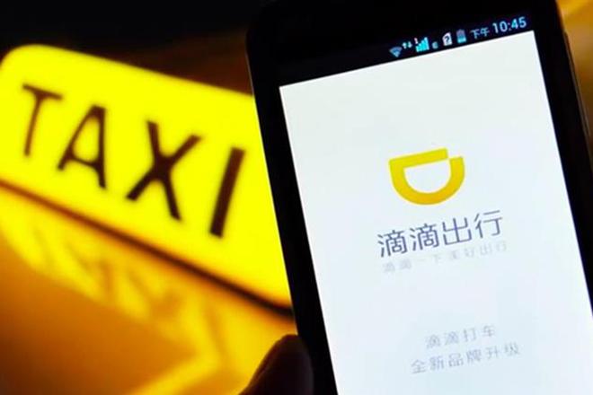 Περισσότερα από 7 δισ. δολάρια για τον μεγάλο αντίπαλο της Uber