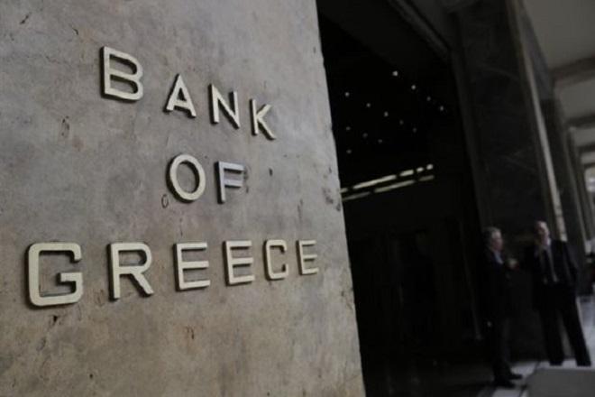 Η Τράπεζα της Ελλάδος μιλά για ανεπαρκή μείωση των κόκκινων δανείων. Καλεί τις τράπεζες να κάνουν περισσότερα