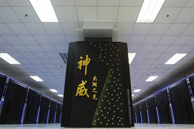 Κινεζικός υπερ-υπολογιστής βρίσκεται και πάλι στην κορυφή του κόσμου