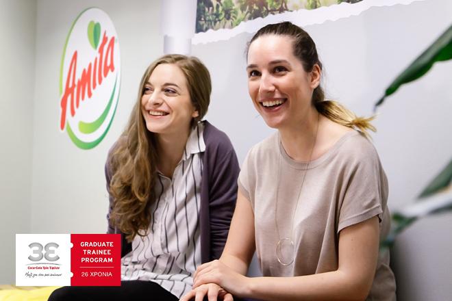 Graduate Trainee Program: Οι απόφοιτοι που θα γίνουν μέλη της ομάδας της Coca-Cola 3Ε