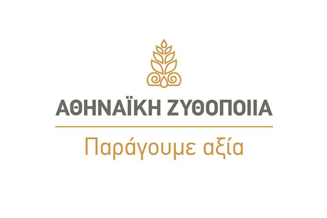 Δωρεά 100.000 μασκών στο υπουργείο Υγείας από την Αθηναϊκή Ζυθοποιία