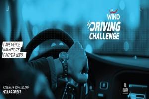 key-visual-driving-challenge_NEW_1200x450