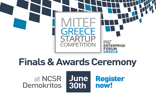 MITEF Greece Startup Competition: Ποια ιδέα θα εντυπωσιάσει τους κριτές;