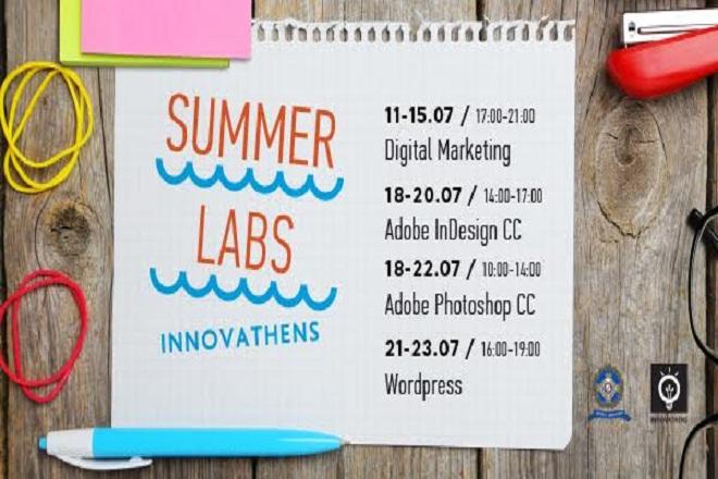 Εντατικά Summer Labs ενηλίκων απ' το INNOVATHENS