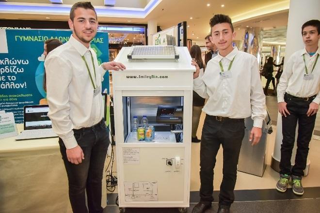 Ένας έξυπνος κάδος ανακύκλωσης, η κορυφαία μαθητική επιχείρηση της χρονιάς