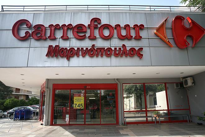 Εξωτερική άποψη καταστήματος της αλυσίδας σούπερ μάρκετ Μαρινόπουλος στην Αθήνα, την Τρίτη 28 Ιουνίου 2016. Αίτηση υπαγωγής στη διαδικασία εξυγίανσης του άρθρου 99 του πτωχευτικού κώδικα κατέθεσε σήμερα, σύμφωνα με πληροφορίες, η εταιρεία Μαρινόπουλος ενώ φαίνεται να παγώνουν για την ώρα τα σχέδια για τη σύσταση κοινής εταιρείας Σκλαβενίτη-Μαρινόπουλου, γεγονός που αναμένεται να επιφέρει ντόμινο εξελίξεων στον κλάδο του λιανεμπορίου. ΑΠΕ-ΜΠΕ/ΑΠΕ-ΜΠΕ/ΣΥΜΕΛΑ ΠΑΝΤΖΑΡΤΖΗ