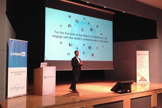 Στην OTEAcademy η πρώτη ημερίδα  για το LinkedIn στην Ελλάδα