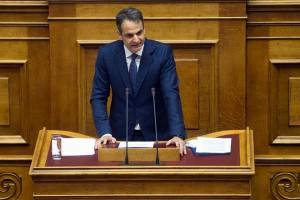 (Ξένη Δημοσίευση) Ο πρόεδρος της Νέας Δημοκρατίας Κυριάκος Μητσοτάκης μιλά στην ολομέλεια της Βουλής, Κυριακή 22  Μαΐου 2016. Διεξάγεται για δεύτερη ημέρα στην ολομέλεια Βουλής η συζήτηση και στην συνέχεια η ψήφιση του σχεδίου νόμου του Υπουργείου Οικονομικών «Επείγουσες διατάξεις για την εφαρμογή της Συμφωνίας δημοσιονομικών στόχων και Διαρθρωτικών Μεταρρυθμίσεων και άλλες διατάξεις. ΑΠΕ-ΜΠΕ/ΓΡΑΦΕΙΟ ΤΥΠΟΥ ΝΔ/ΔΗΜΗΤΡΗΣ ΠΑΠΑΜΗΤΣΟΣ