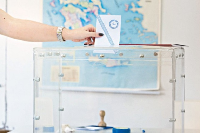 Πώς αντέδρασε η αντιπολίτευση στη πρόταση για τον νέο εκλογικό νόμο