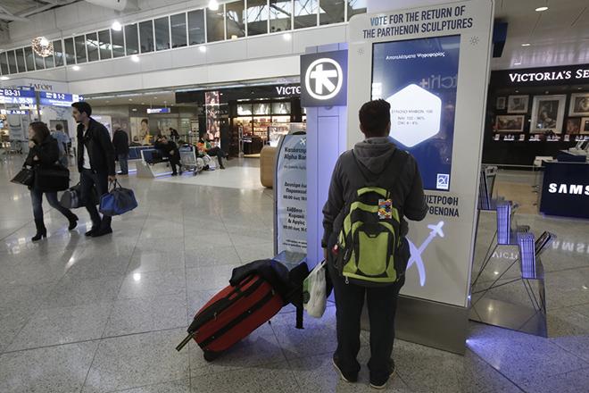 Τα 2 εκατ. επιβάτες άγγιξε το Διεθνές Αεροδρόμιο Αθηνών τον Ιούνιο