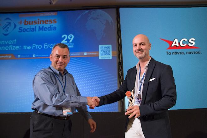 Διάκριση για τα ΑCS Smart Points στα e-BΙΖΖ Awards2016