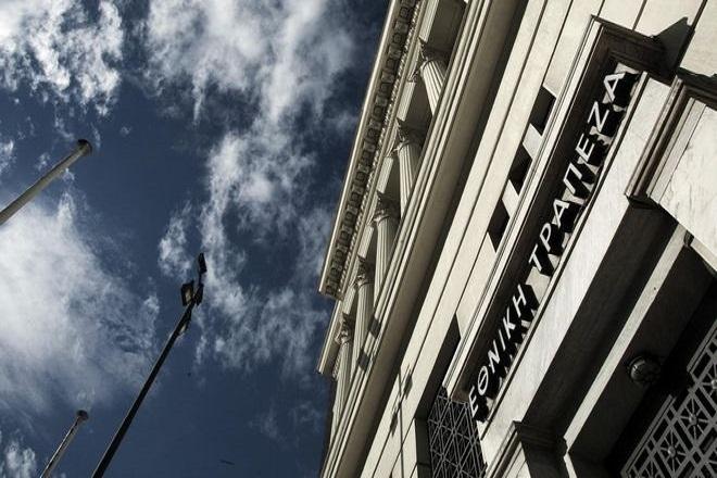 Εκτός MSCI Greece οι Πειραιώς, Εθνική, Eurobank – Τραπεζικοί κλυδωνισμοί στο Χρηματιστήριο