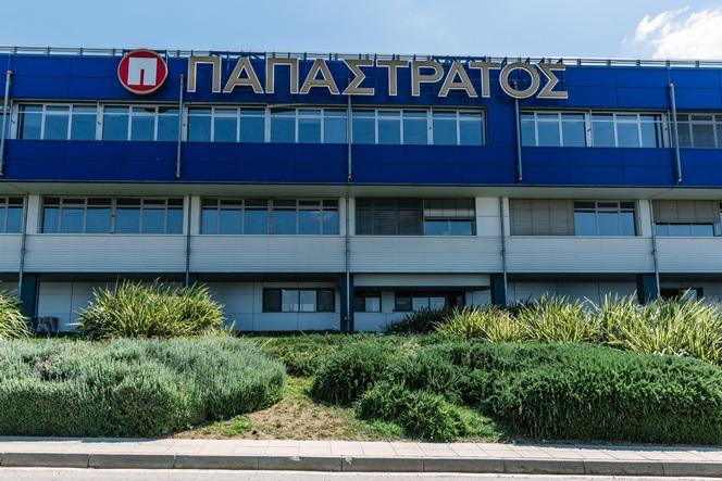 Παπαστράτος: Νέα μεγάλη επένδυση ύψους 300 εκατ. ευρώ, με 400 θέσεις εργασίας