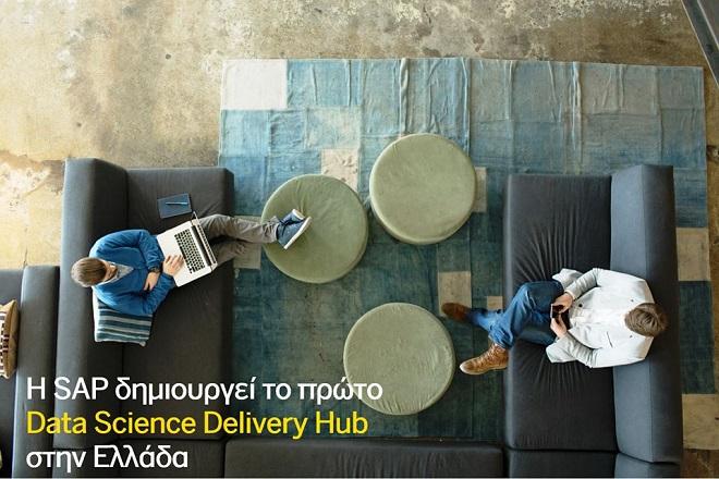Η SAP δημιουργεί το πρώτο hub για τη συλλογή και μετάδοση επιστημονικών δεδομένων στην Ελλάδα