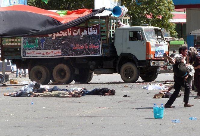 Αφγανιστάν: O ISIS σκόρπισε τον θάνατο – Τουλάχιστον 61 νεκροί