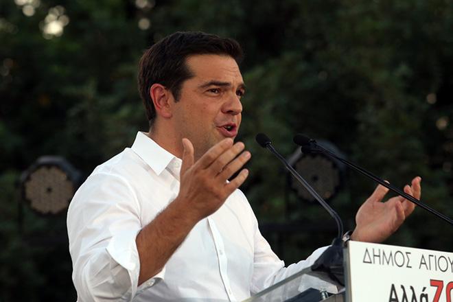 O πρωθυπουργός Αλέξης Τσίπρας μιλάει σε εκδήλωση στο πάρκο Ασυρμάτου, με αφορμή την παραχώρηση έκτασης 32 στρεμμάτων από το Δημόσιο στον δήμο Αγίου Δημητρίου, Παρασκευή 22 Ιουλίου 2016. ΑΠΕ-ΜΠΕ/ΑΠΕ-ΜΠΕ/Αλέξανδρος Μπελτές