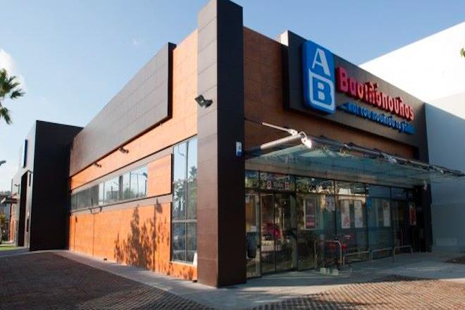 AB Βασιλόπουλος: Αύξηση 13,7% στον κύκλο εργασιών στο εννεάμηνο