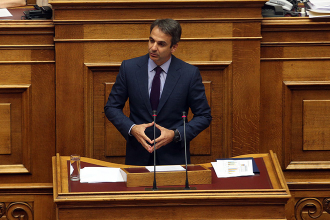 Μητσοτάκης: Εξεταστική για Plan Χ από την επόμενη Βουλή