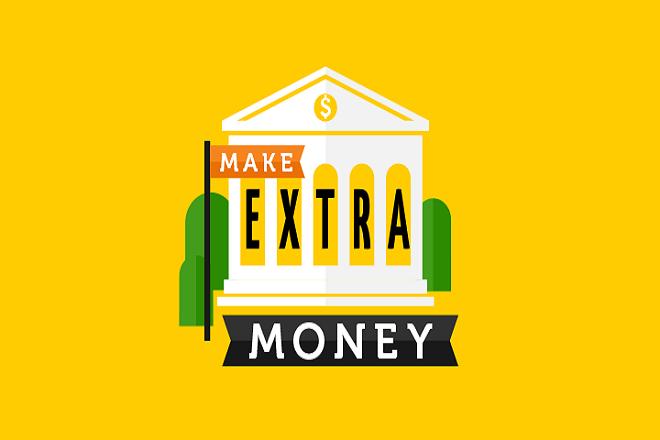 Πώς να βγάλετε χρήματα μέχρι τον 15αύγουστο