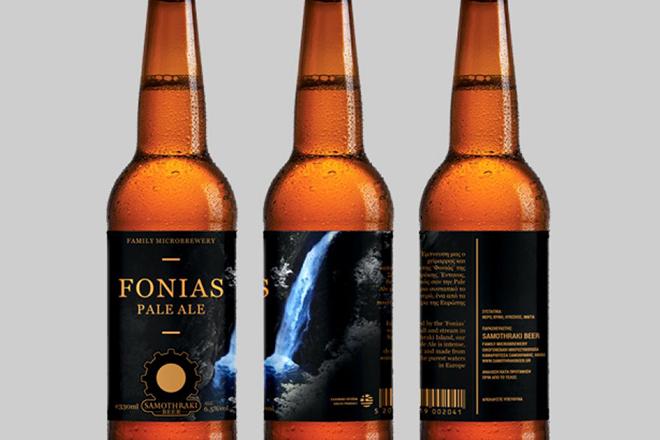 Η μπύρα της Σαμοθράκης που «σκοτώνει»