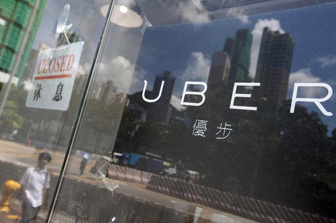 Κλείνει οριστικά το deal των 35 δισ. δολαρίων της Uber με την Didi