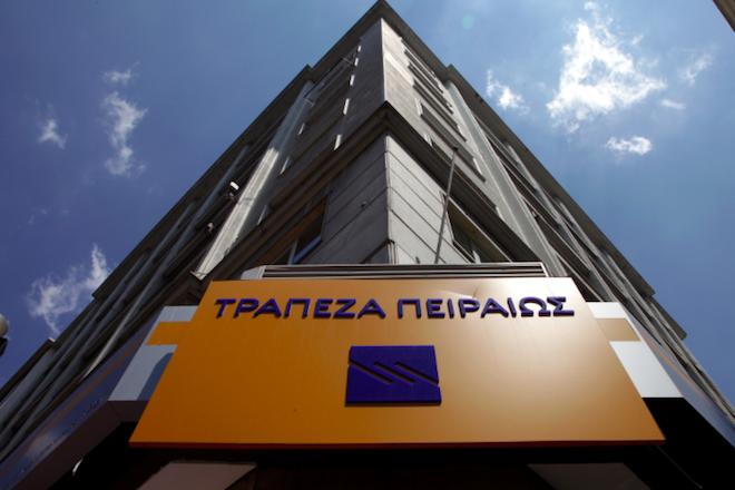 Ποινική δίωξη από την εισαγγελία Διαφθοράς για την υπόθεση των δανείων της Τράπεζας Πειραιώς
