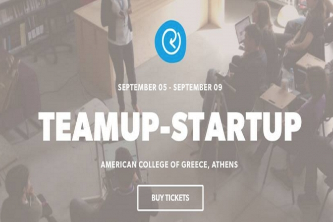Reload Greece, ALBA και DEREE δίνουν τα χέρια για ένα μοναδικό επιχειρηματικό event