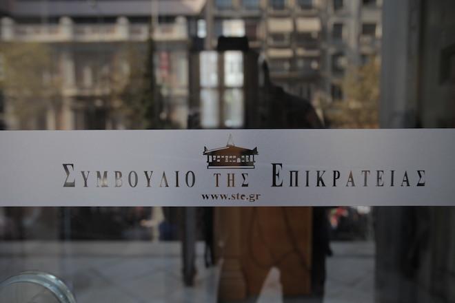 HǍmӕ̂ϕˉϠŐɊсԅɁӭӔŮ(EUROKINISSI-ʙӔS ʁԙ̅чө