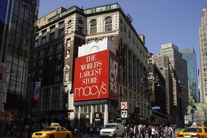 Μεγάλη αλυσίδα ρούχων και αξεσουάρ κλείνει 100 καταστήματα