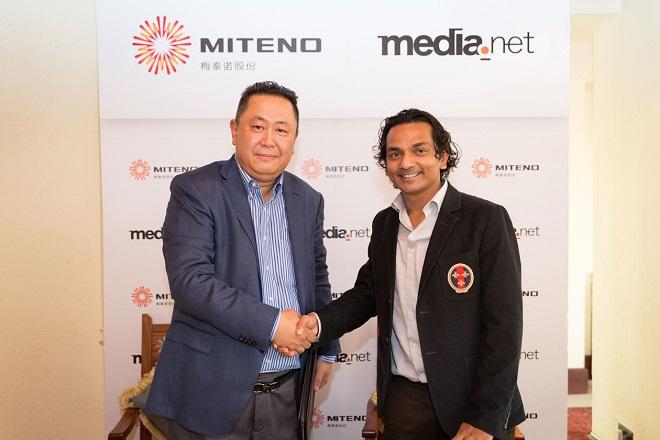 Η «χρυσή» εξαγορά της Media.net για 900 εκατ. δολάρια
