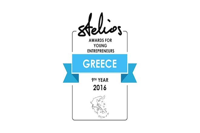 Βραβείο Στέλιος Χατζηιωάννου, Επιχειρηματικό Ξεκίνημα Χρονιάς 2016
