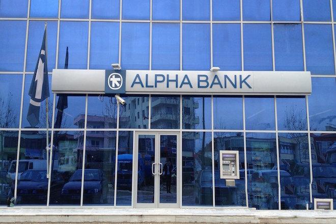 Νέος CEO της Alpha Bank ο Βασίλης Ψάλτης