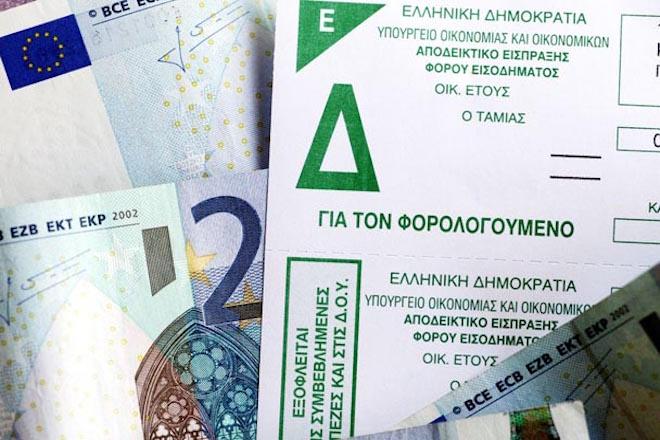Στο «κόκκινο» οι ληξιπρόθεσμες οφειλές προς το Δημόσιο – Ένα στα τέσσερα ευρώ δεν πληρώθηκε στην εφορία