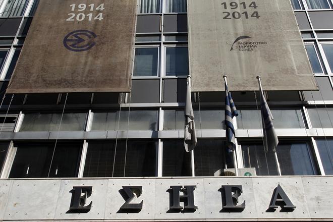 Μέλη της ΕΣΗΕΑ θα μπορούν να γίνονται και οι εργαζόμενοι στα ειδησεογραφικά sites